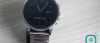 Review Vector Watch